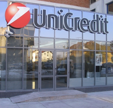 Il logo di Unicredit Banca