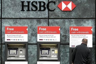 Una banca svizzera